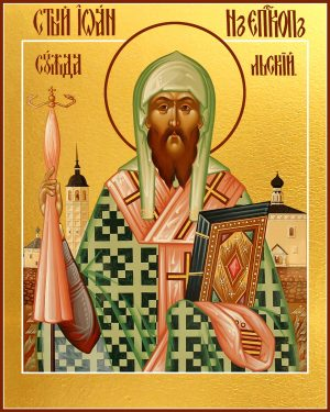 купить икону святого Иоанна Суздальского святителя