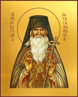 купить икону святого Севастиана Карагандинского