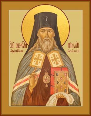 купить икону святого Николая Японского