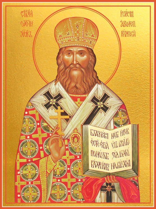 купить икону святого Иоанна Рижского (Поммера)