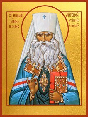 купить икону святого Николая Алма-Атинского