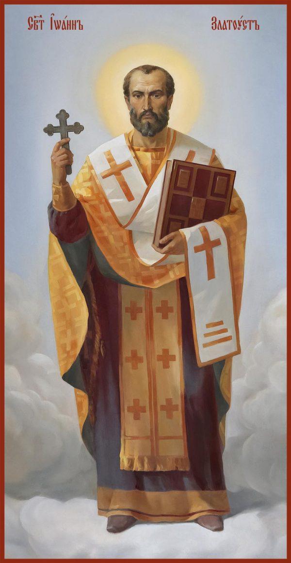 купить икону святого Иоанна Златоуста
