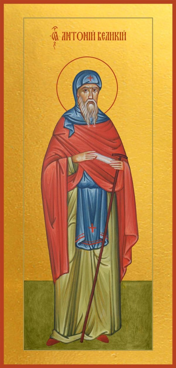 купить икону святого Антония Великого преподобного