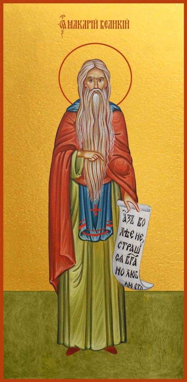 купить икону святого Макария Великого преподобного