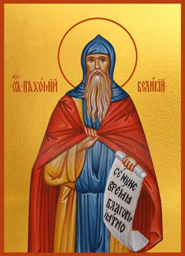 купить икону святого Пахомия Великого