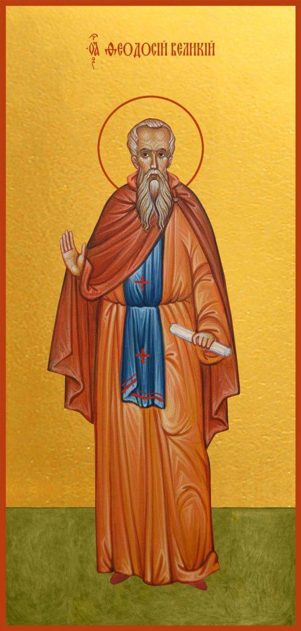 купить икону святого Феодосия Великого
