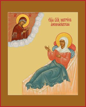 купить икону святой Матроны Анемнясевской