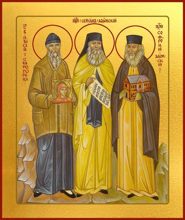 купить икону святых Паисия, Силуана, Сафрония Афонских