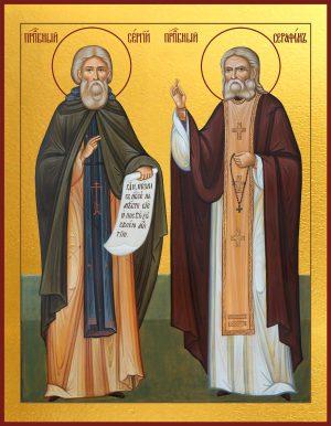 купить икону святых Сергия Радонежского и Серафиа Саровского