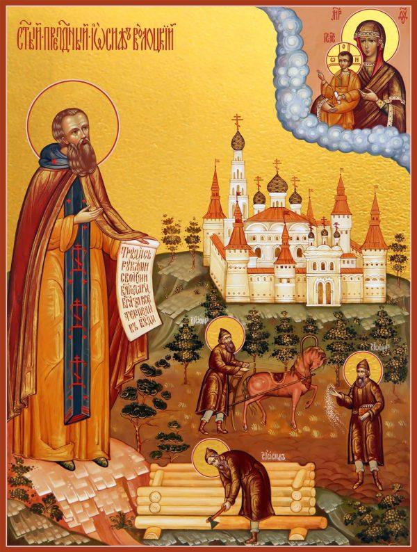 купить икону святого Иосифа Волоцкого