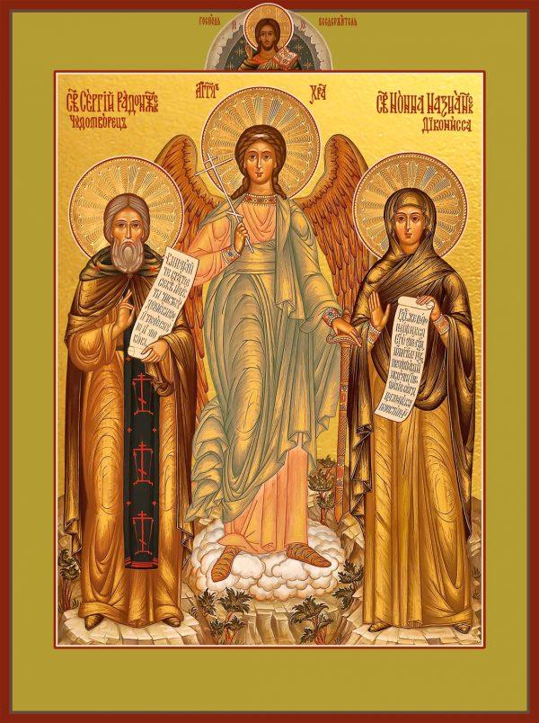 купить икону святого Сергия Радонежского и Нонны Назианзской