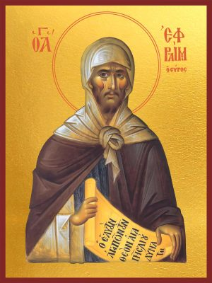 купить икону святого Ефрема Сирина