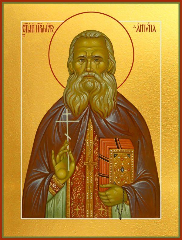 купить икону святого Антипы Кириллова