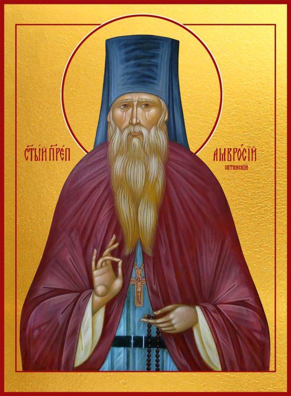 купить икону святого Амвросия Оптинского