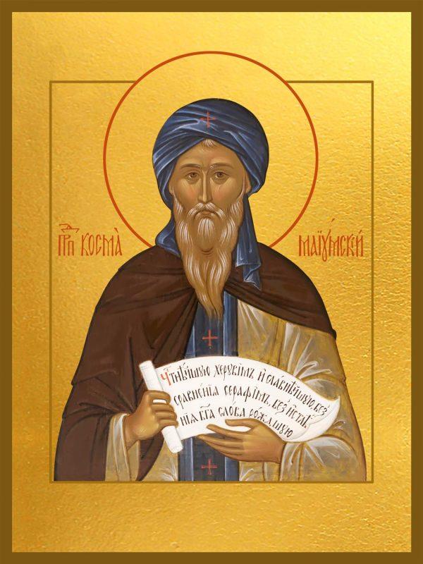 купить икону святого Космы Иерусалимского, Маиумского