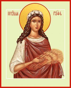 купить икону святой Руфи праведной, Руфь праведная