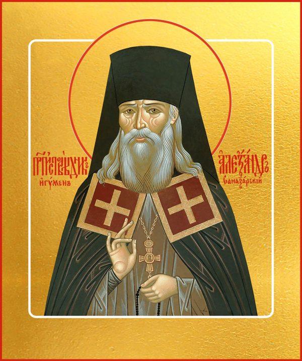 купить икону Александра Санаксарского