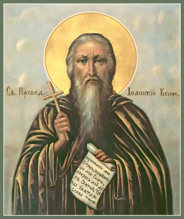 купить икону святого Иоанникия Великого