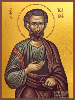купить икону святого Иоакима Праведного