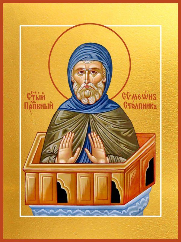 купить икону святого Симеона Столпника