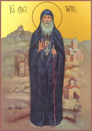 купить икону святого Гавриила Ургебадзе