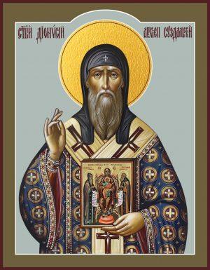купить икону святого Дионисия Суздальского