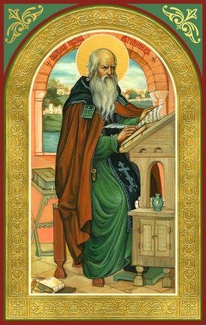 купить икону святого Нестора Летописца