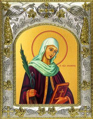 купить икону Апполония Александрийская