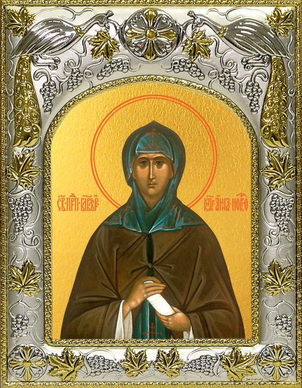 купить икону Анна Новгородская