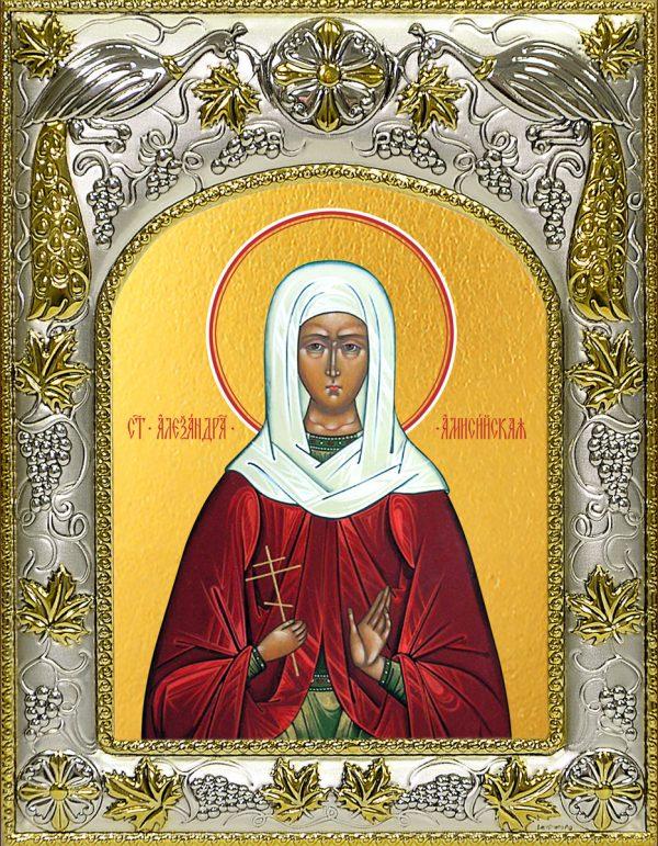 купить икону Александра Амисийская