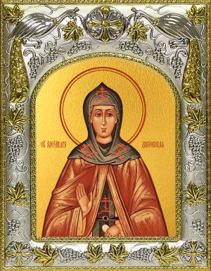 купить икону Александра Дивеевская
