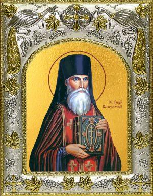 купить икону святого Алексий Карпаторусский