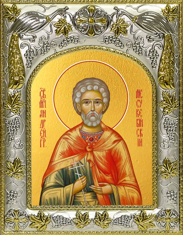 купить икону святого Андрей Месукевийский