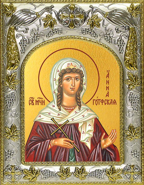 купить икону Анна Готфская