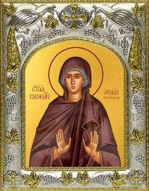 купить икону Апфия (Аппия) Колосская
