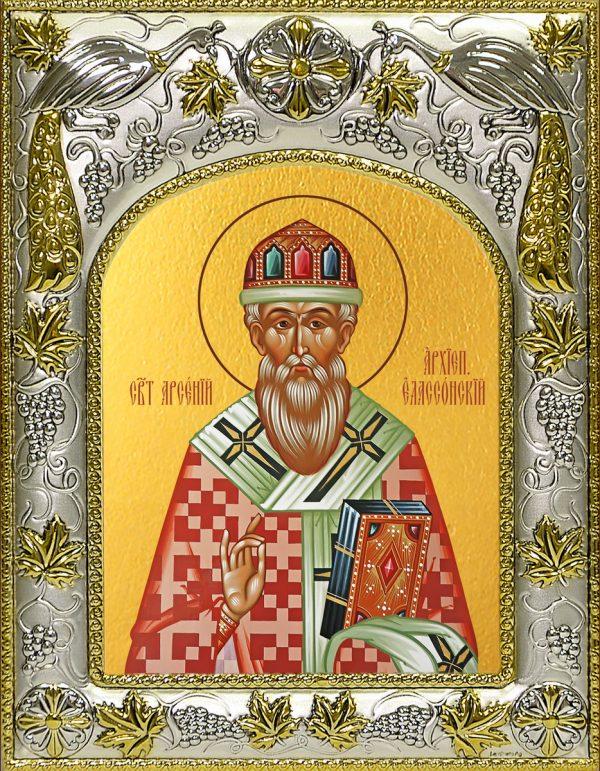 купить икону святого Арсений Элассонский