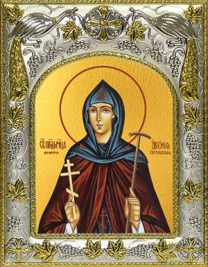 купить икону Арсения Сергиевская