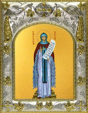 купить икону Афанасия Эгинская