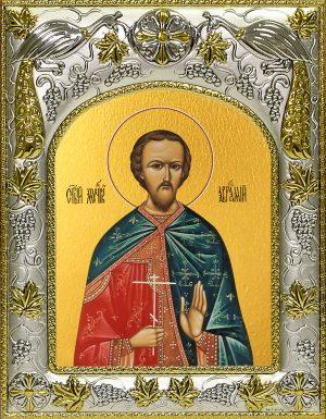 купить икону Аврамий (Авраамий) Болгарский