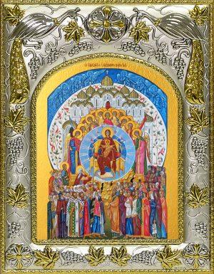 купить икону Божьей Матери О Тебе радуется