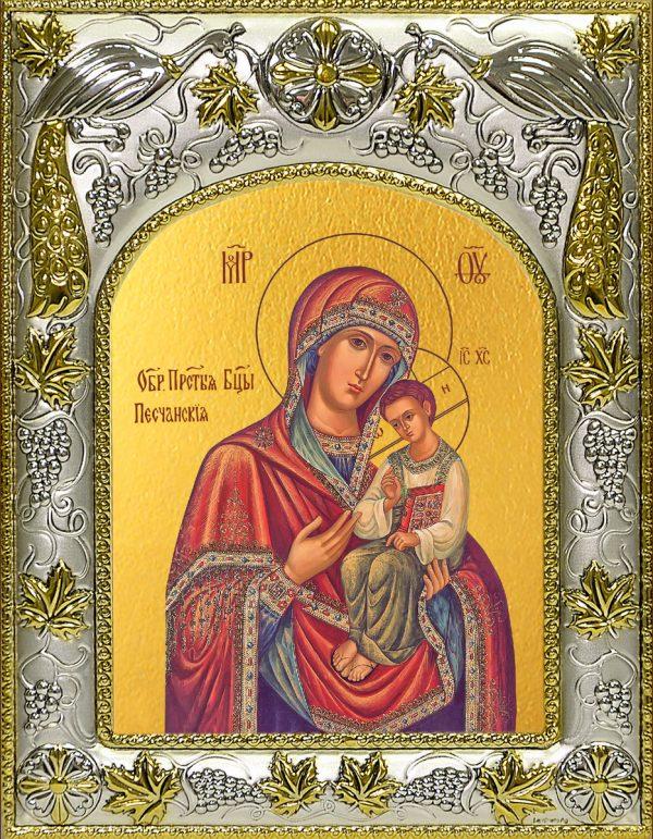 купить икону Божьей Матери Песчанская