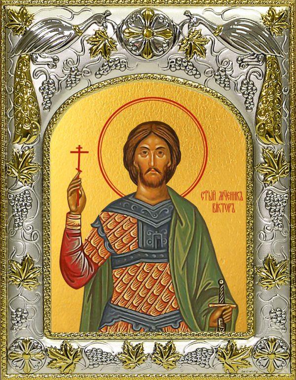 купить икону Виктор Никомидийский