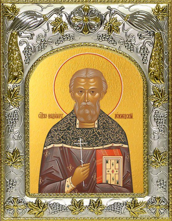 купить икону Владимир Лежневский (Введенский)