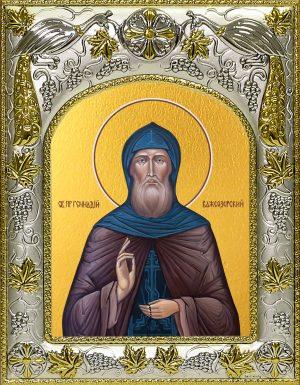 купить икону Геннадий Важеозерский
