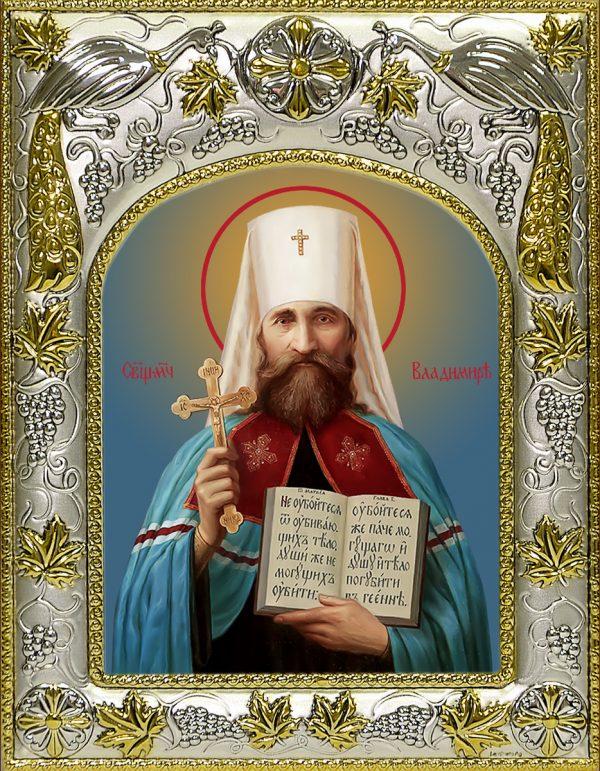 купить икону святой Владимир (Богоявленский) Киевский