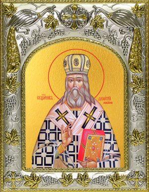 купить икону святой Димитрий (Добросердов) Можайский