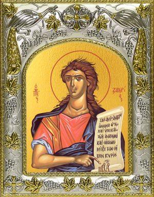 купить икону святой Захария Серповидец пророк