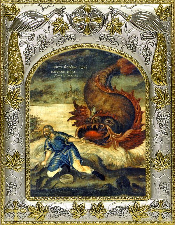 купить икону святой Иона Пророк