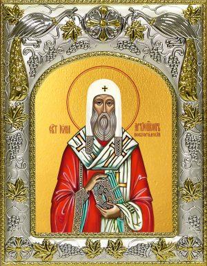 купить икону святой Иона Новгородский