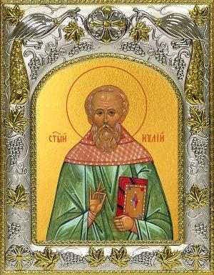 Иулий (Юлий) Мирмидонянин